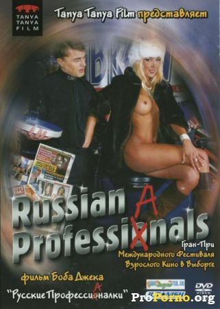 Русские ПрофессиАналки / Russian ProfessiAnals (2006)