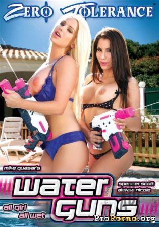 Водяные пушки / Water Guns (2012)