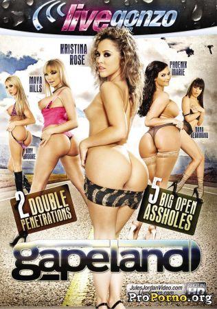 Страна Дырок / Gapeland (2012)