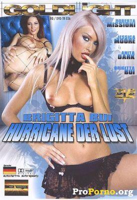 Brigitta Bui: Ураган желаний / Brigitta Bui: Hurricane der Lust (2011)