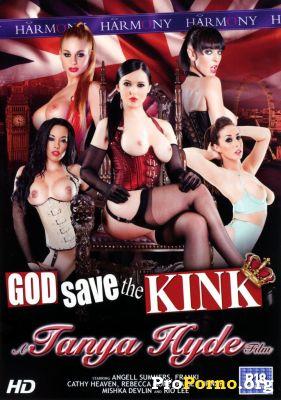 Боже Храни Извращенцев / God Save The Kink (2012)