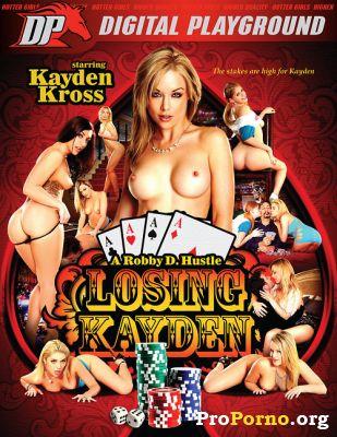 Проигравшая Кайден / Losing Kayden (2012)