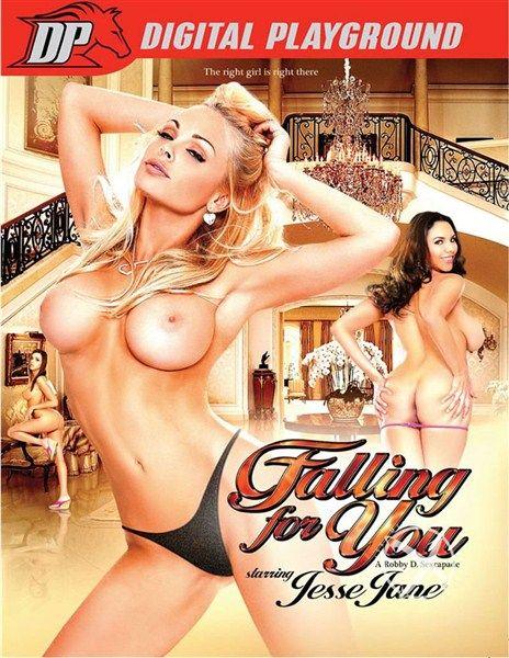 Blu ray порно фильмы на заказ