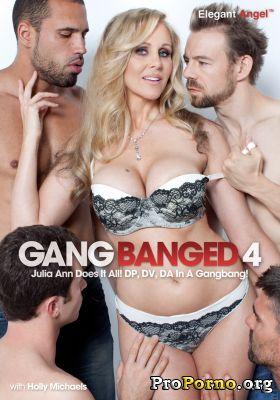 Групповуха #4 / Gangbanged #4 (2012)