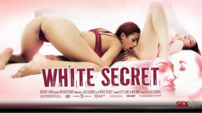 Белый секрет