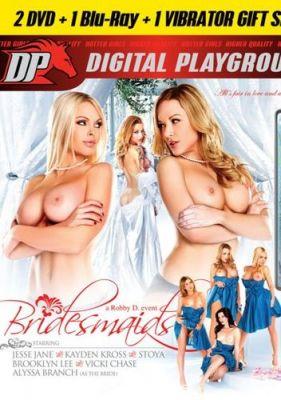 Девичник / Bridesmaids (2013)