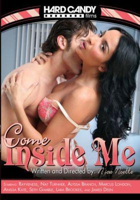 Войди В Меня / Come Inside Me (2013)