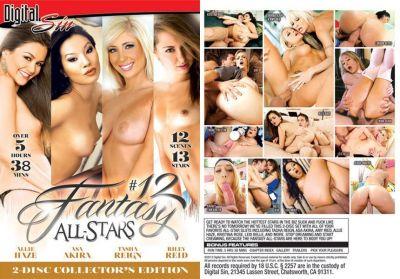 Фантазия все звезды 12 / Fantasy All Stars # 12 (2014)