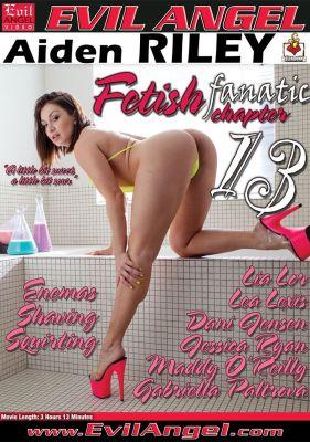 Фанатки Фетиша #13 / Fetish Fanatic #13 (2014)