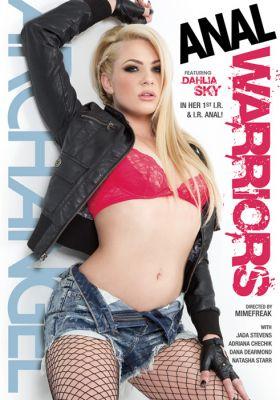 Анальные Воины / Anal Warriors (2014)