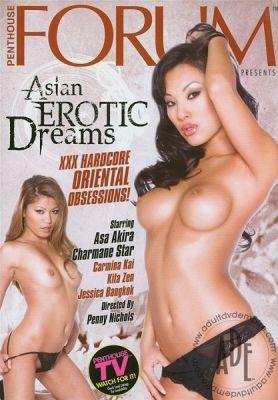 Азиатские эротические мечты / Asian Erotic Dreams (2015)