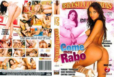 Ешьте мою задницу / Come meu Rabo (2009)
