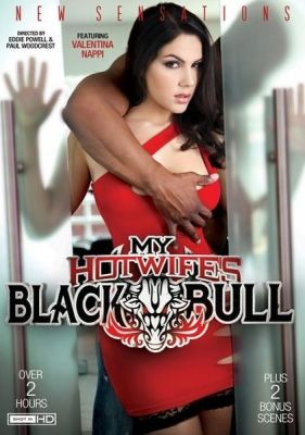 Черный бык моей горячий жены / My Hotwife's Black Bull (2015)