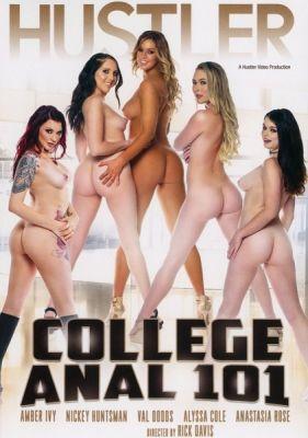 Анальный колледж 101 / College Anal 101 (2017)