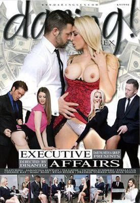 Исполнительные дела / Executive Affairs (2015)