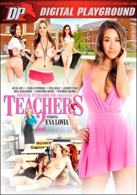 Училки 2 / Teachers 2 (2015)
