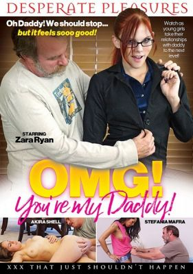 Ты мой папа / You're My Daddy (2017)