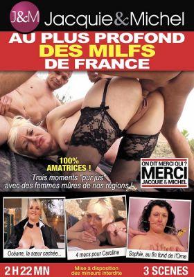 Мамочки из французской глубинки / Au plus profond des MILFS de France (2016)