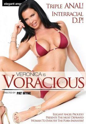 Ненасытная Вероника / Veronica Is Voracious (2017)