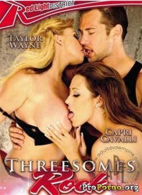 Сообразить На Троих / Threesomes Rock (2011)