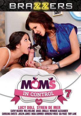 Мамочки На Контроле 7 / Moms In Control 7 (2017)