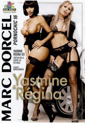 Порношик 16: Ясмин и Реджина / Pornochic 16: Yasmine & Regina (2008)