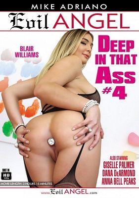 Глубоко в эту жопу 4 / Deep In That Ass 4 (2017)