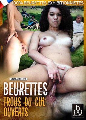 Настежь открытые жопы эмигранток / Beurettes trous du cul ouverts (2017)