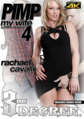 Моя Жена Сутенер 4 / Pimp My Wife 4 (2017)