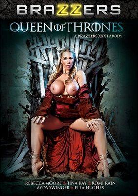 Королева Престолов / Queen of Thrones (2017)