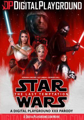 Звёздные Войны: Последнее Искушение / Star Wars: The Last Temptation a DP XXX Parody (2017)