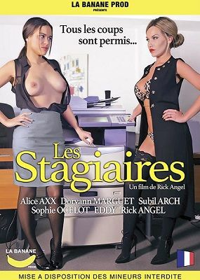 Cтажеры / Les stagiaires (2017)