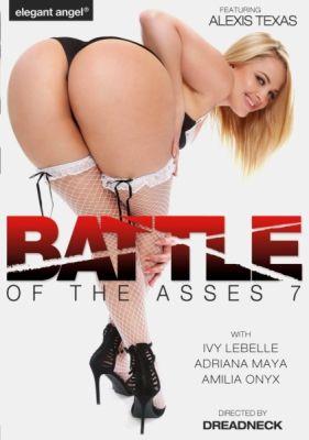 Битва задниц 7 / Battle Of The Asses 7 (2018)