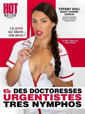 Докторши скорой помощи / Des doctoresses urgentistes très nymphos (2016)