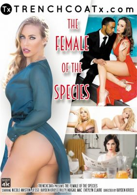Самки / The Female Of The Species (2018)