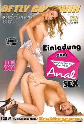 Приглашение к анальному сексу / Einladung zum Anal Sex (2014)