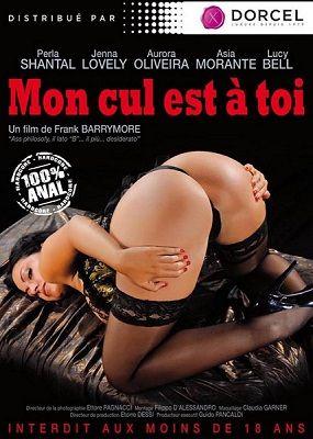 Моя задница - твоя / Mon cul est à toi (2014)