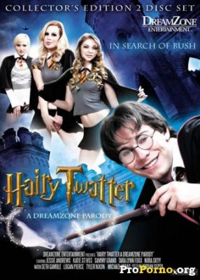 Гарри Поттер, XXX Пародия / Hairy Twatter: A Dreamzone Parody (2012)