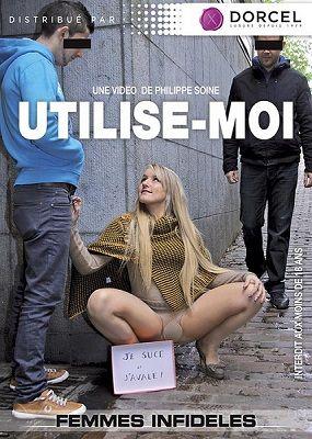 Возьми меня! / Utilise moi ! (2013)