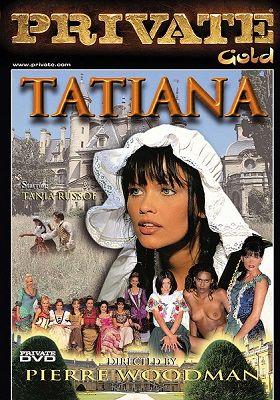 Татьяна / Tatiana (1997)