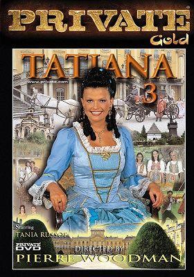Татьяна 3 / Tatiana 3 (1998)   Rus