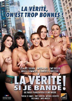 Это правда, если мы банда! / La vérité si je bande ! (2011)