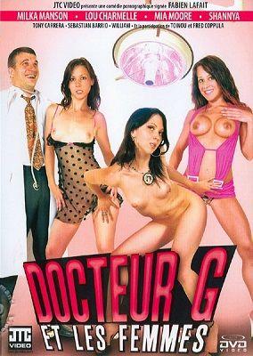 Доктор Джи и его женщины / Docteur G et les femmes (2008)