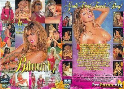 Спасательницы 7 / Babewatch 7 (1997)