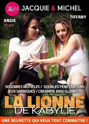 Львица / La lionne de Kabylie (2018)