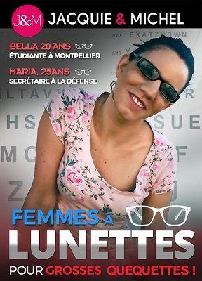 Женщины в очках для больших членов / Femmes à lunettes pour grosses quequettes (2018)