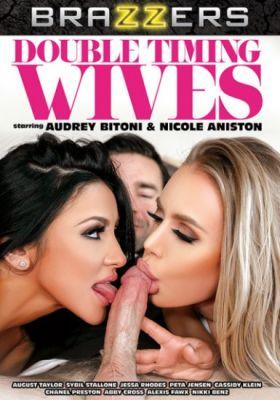 Одновременно с Двумя Женами / Double Timing Wives (2018)
