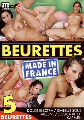 Арабки. Сделано во Франции  / Beurettes. Made In France (2014)