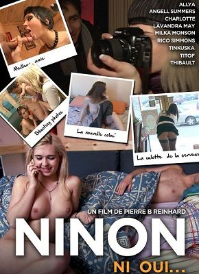 Нинон нет да ... / Ninon ni oui... (2016)