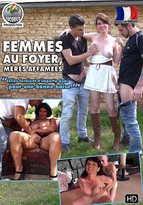 Домохозяйки, голодные мамашки / Femmes au foyer, Mères affamées (2014)